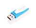 Swivel USB Drive 8GB - Caribbean Blue